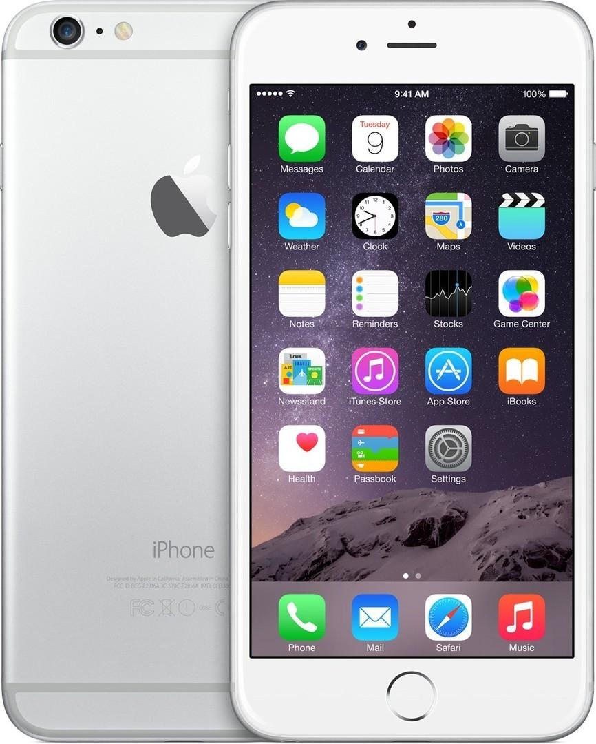 iPhone 6S 64GB Zilver